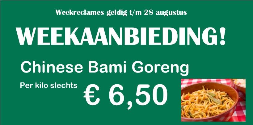 Chinese-Bami